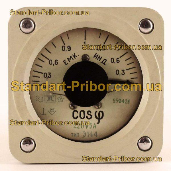 Э144 фазометр - изображение 2