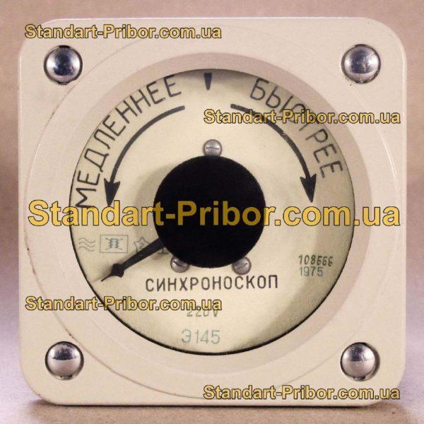 Э145 синхроноскоп - изображение 2