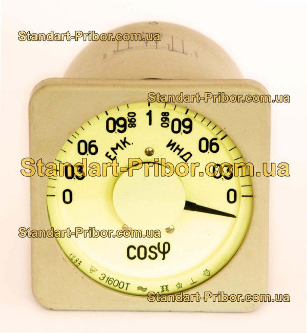Э1600 фазометр - фотография 1