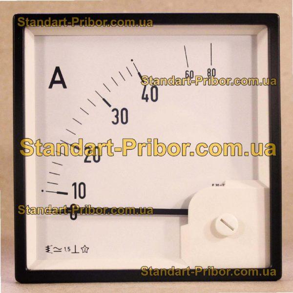 Е20-72 амперметр - изображение 2