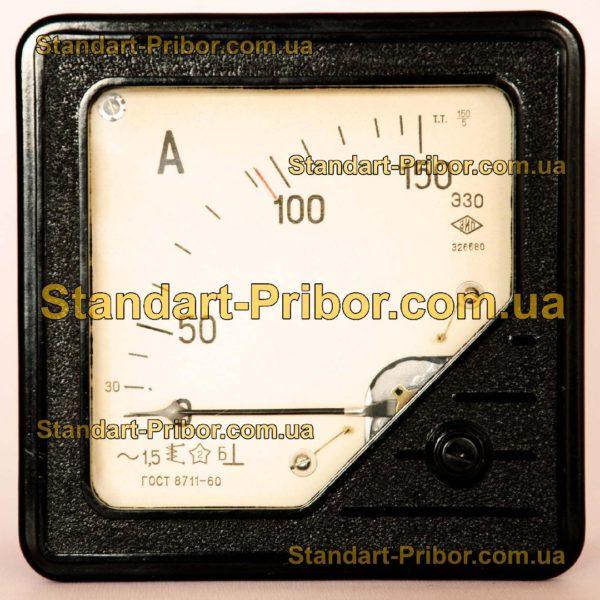 Э30 амперметр, вольтметр - фотография 1