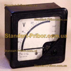 Э301 амперметр, вольтметр - фотография 1