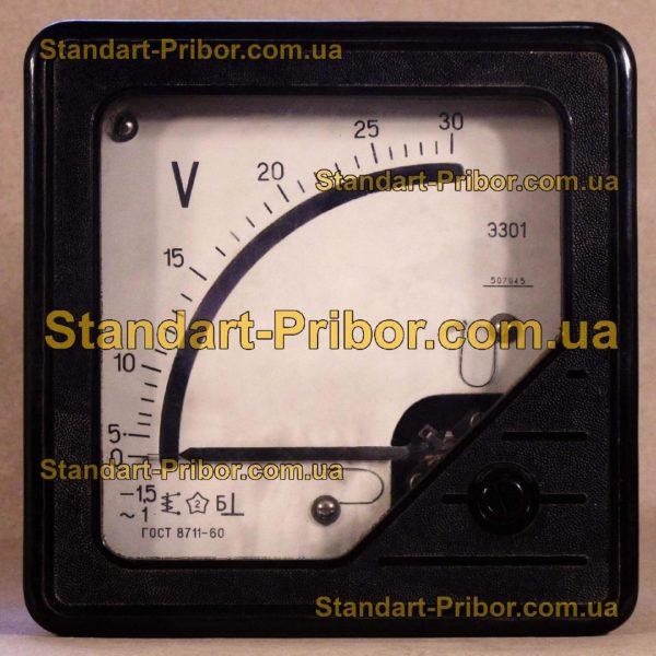 Э301 амперметр, вольтметр - изображение 2