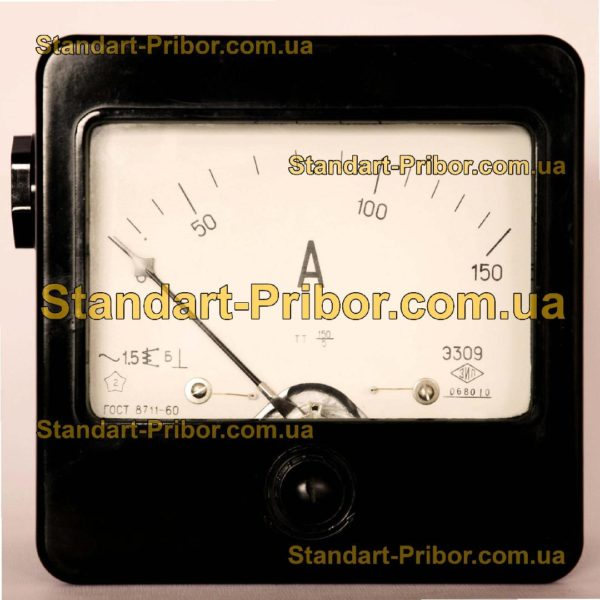 Э309 амперметр, вольтметр - фотография 1