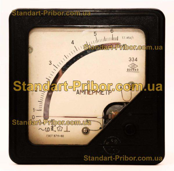 Э34 амперметр, вольтметр - фотография 1