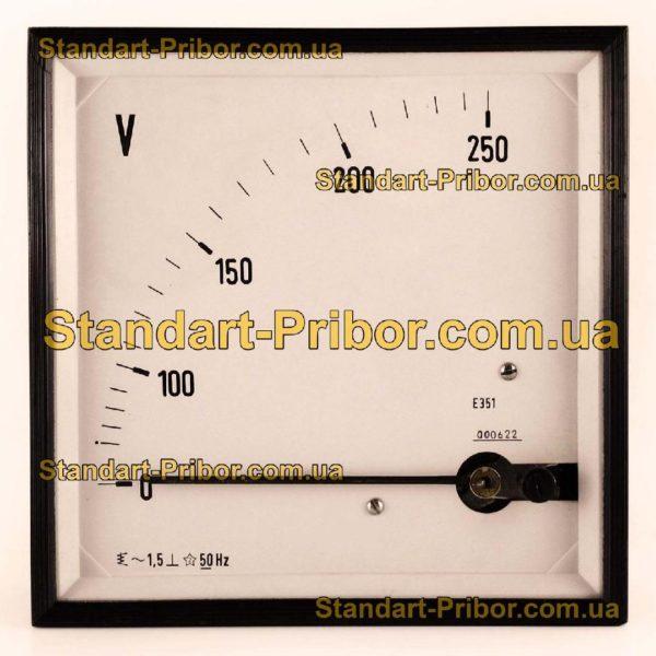 Е351 амперметр, вольтметр  - изображение 2
