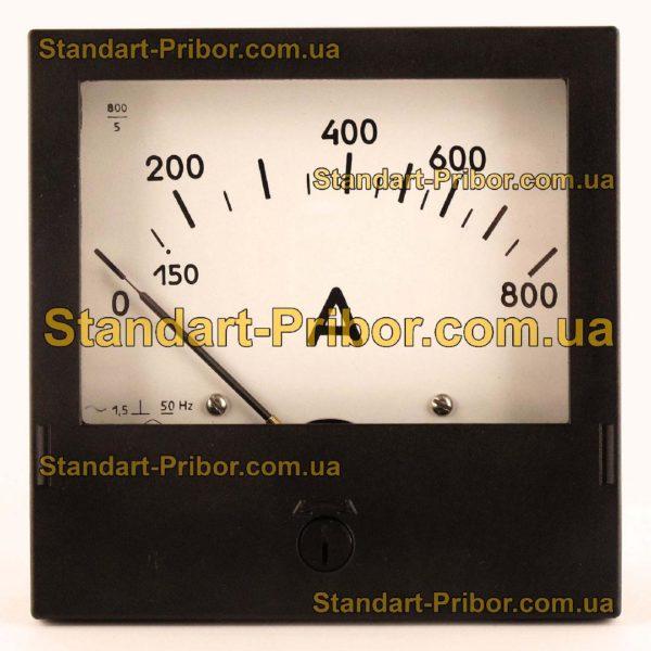Э365-2 амперметр - фото 6