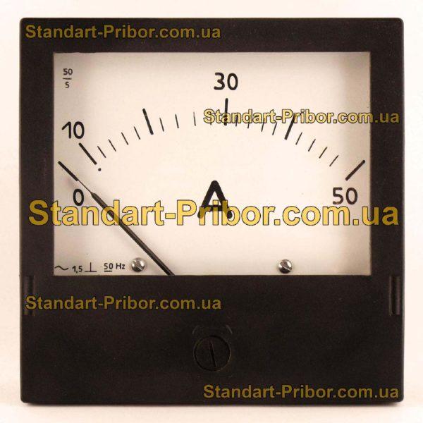 Э365-3 амперметр, вольтметр - изображение 5
