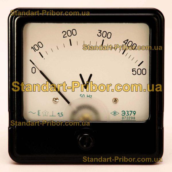 Э379 амперметр, вольтметр - фотография 1