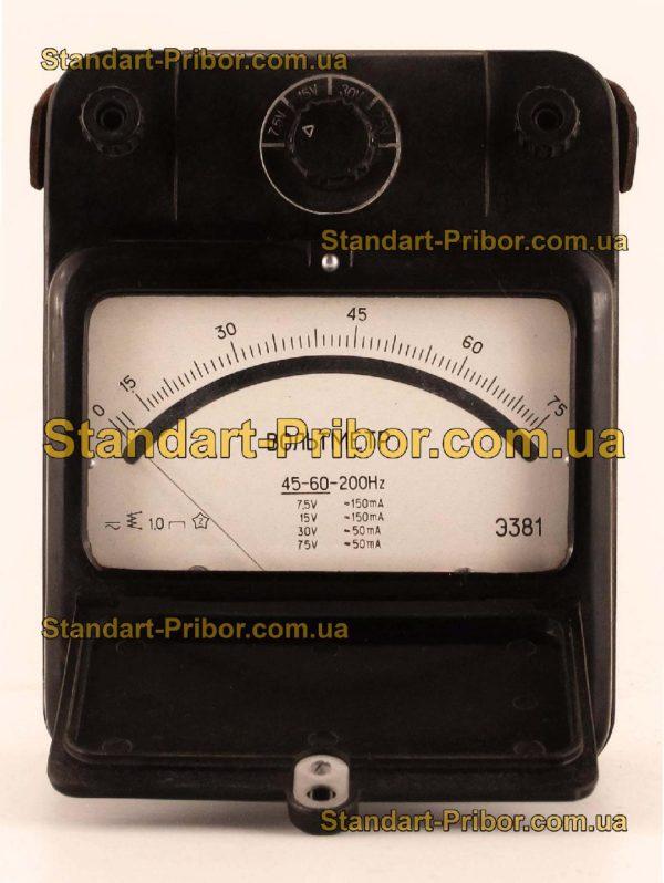 Э381 амперметр - фото 3
