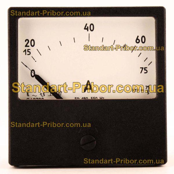Э42700 амперметр, вольтметр - изображение 2