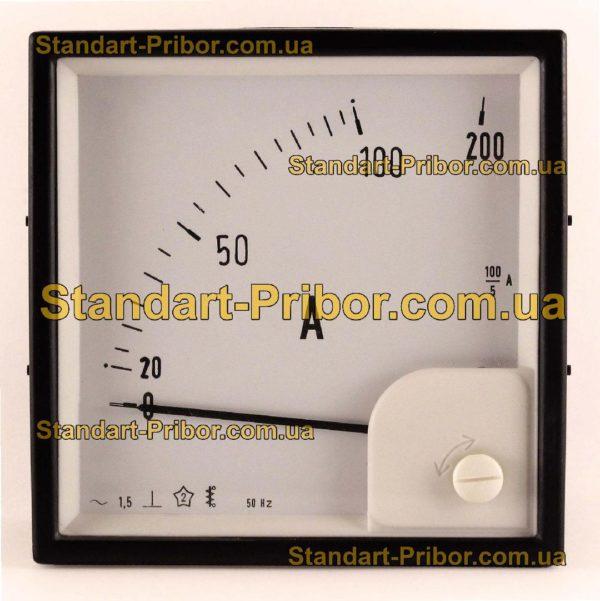 Э42703 амперметр, вольтметр - изображение 2