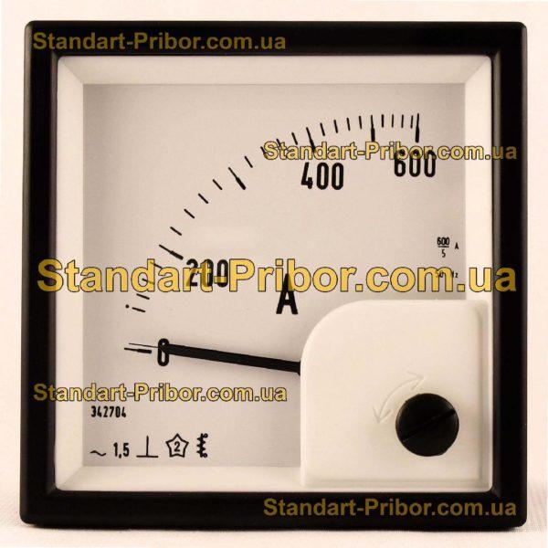 Э42704 амперметр - изображение 2