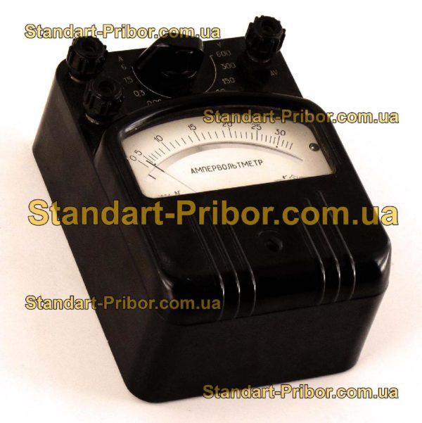 Э504/1 ампервольтметр многопредельный - фотография 1