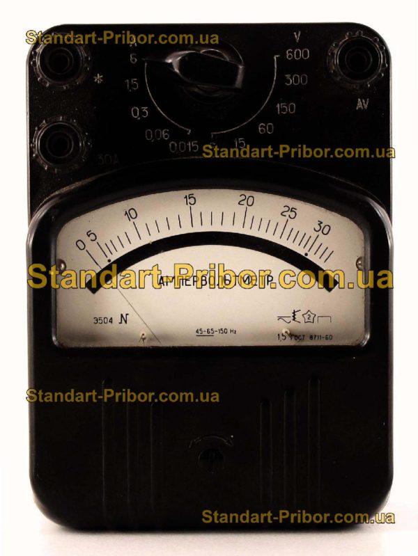 Э504/1 ампервольтметр многопредельный - изображение 2