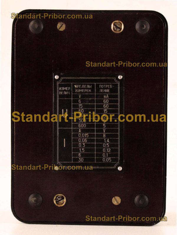 Э504/1 ампервольтметр многопредельный - фото 6