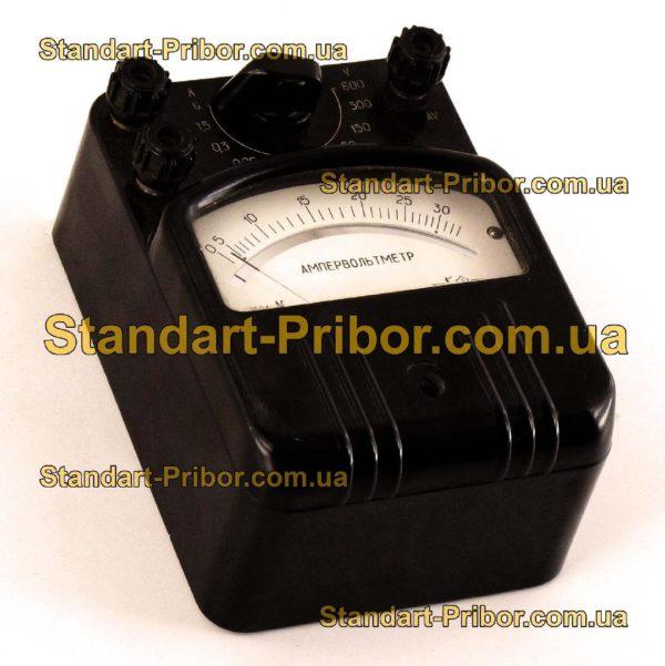 Э504 вольтамперметр лабораторный - фотография 1