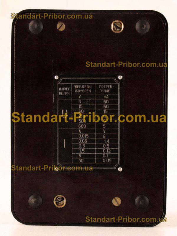 Э504 вольтамперметр лабораторный - фото 6