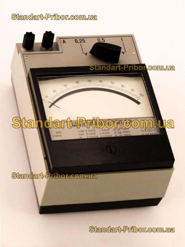 Э513/1 амперметр, миллиамперметр - фотография 1