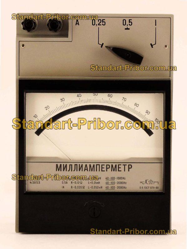 Э513/1 амперметр, миллиамперметр - изображение 2