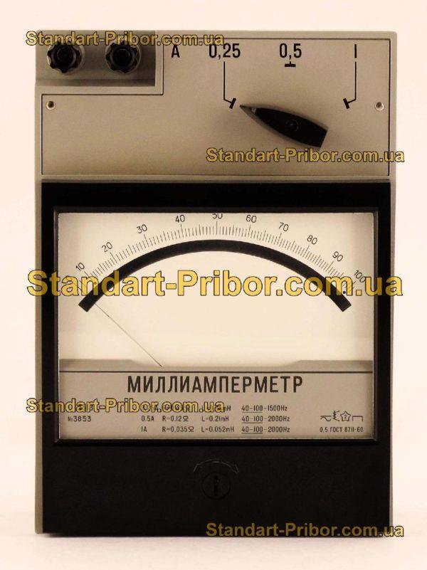 Э513/4 амперметр, миллиамперметр - изображение 2