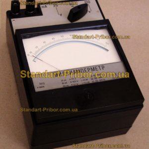 Э513 амперметр, миллиамперметр - фотография 1