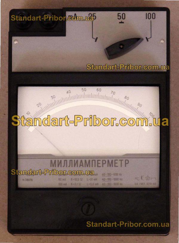Э513 амперметр, миллиамперметр - изображение 2