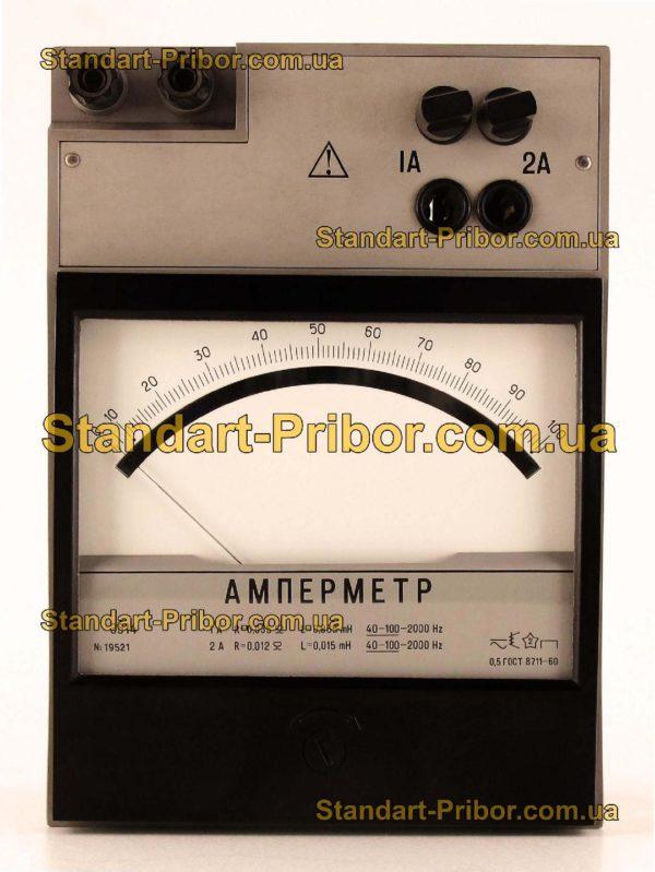 Э514 амперметр, миллиамперметр - изображение 2