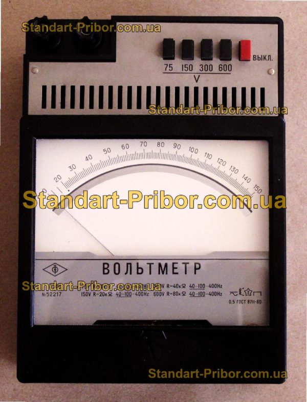 Э515 вольтметр - изображение 2