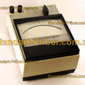 Э523 амперметр, миллиамперметр - фотография 1