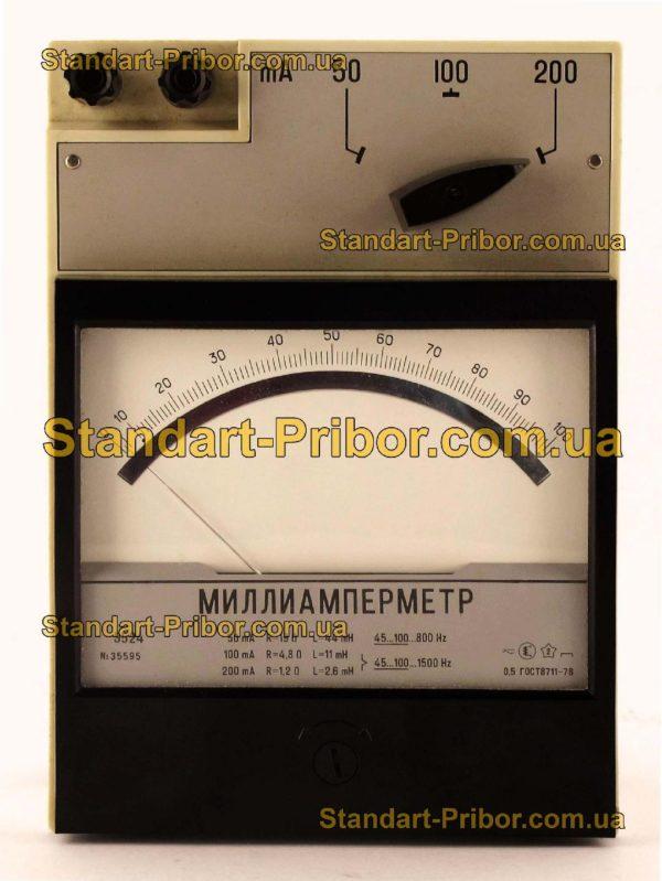 Э524 амперметр, миллиамперметр - изображение 2