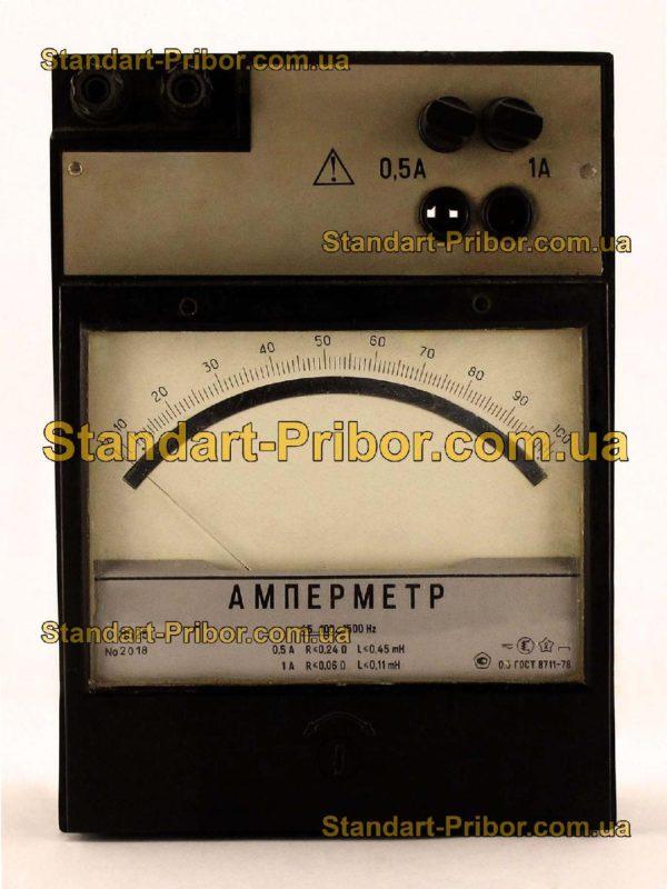 Э525 амперметр, миллиамперметр - изображение 5