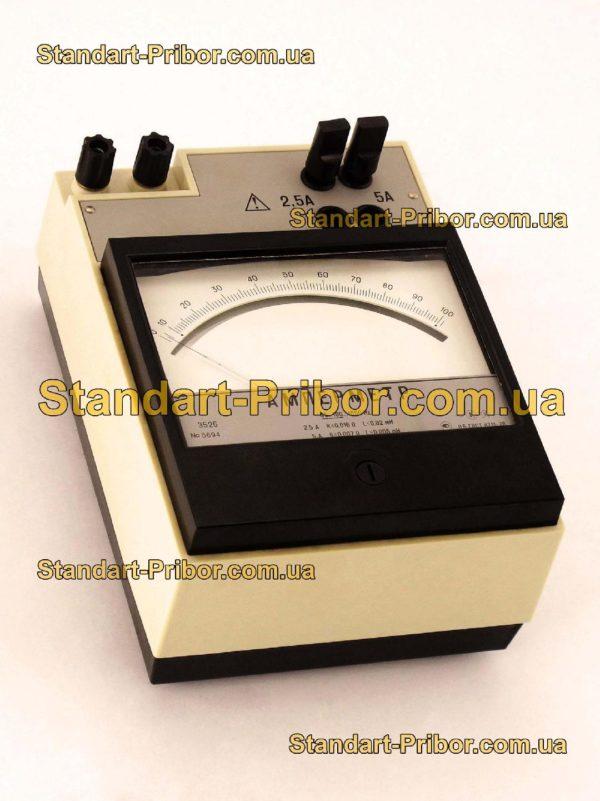 Э526 амперметр, миллиамперметр - фотография 1
