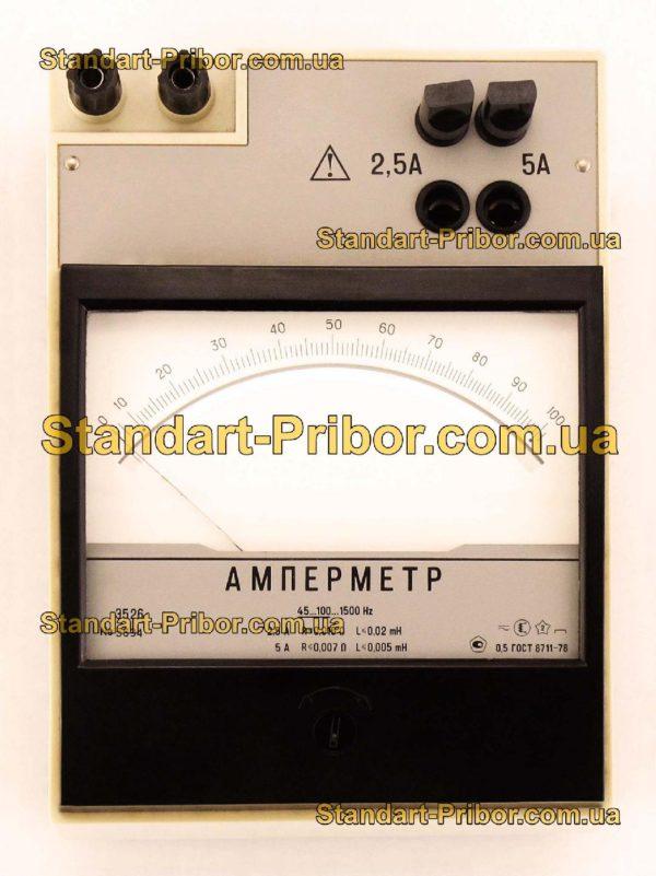 Э526 амперметр, миллиамперметр - изображение 5