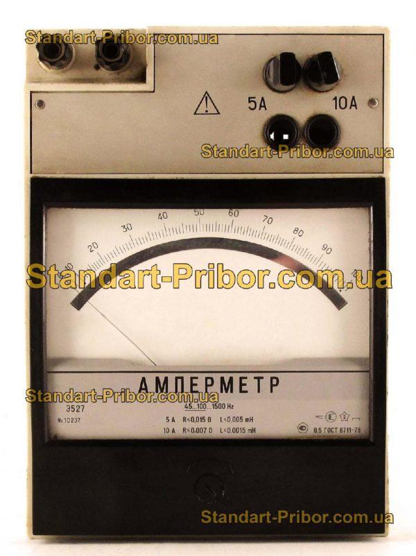 Э527 амперметр, миллиамперметр - изображение 5