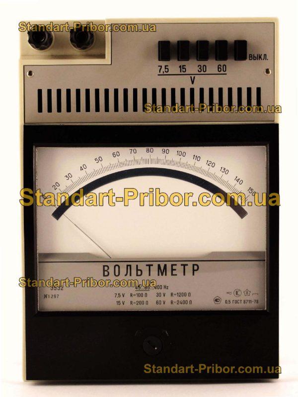 Э532 вольтметр - изображение 2