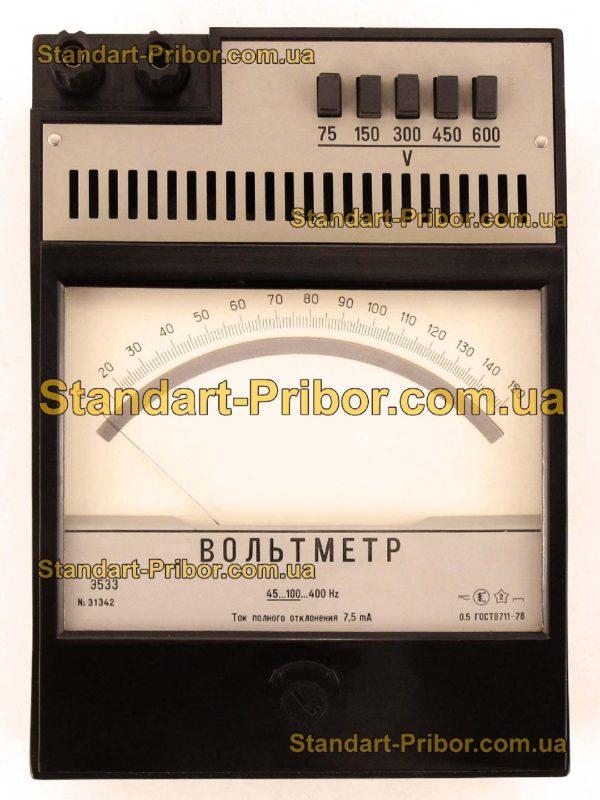 Э533 вольтметр - изображение 5