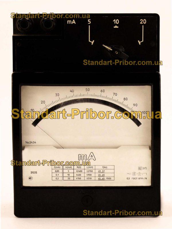 Э535 амперметр, миллиамперметр - изображение 2