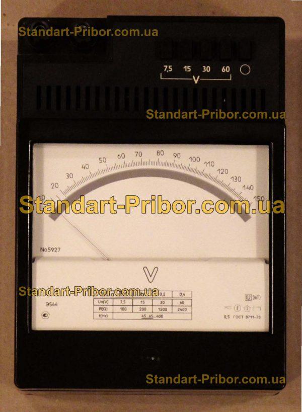 Э544 вольтметр - изображение 2