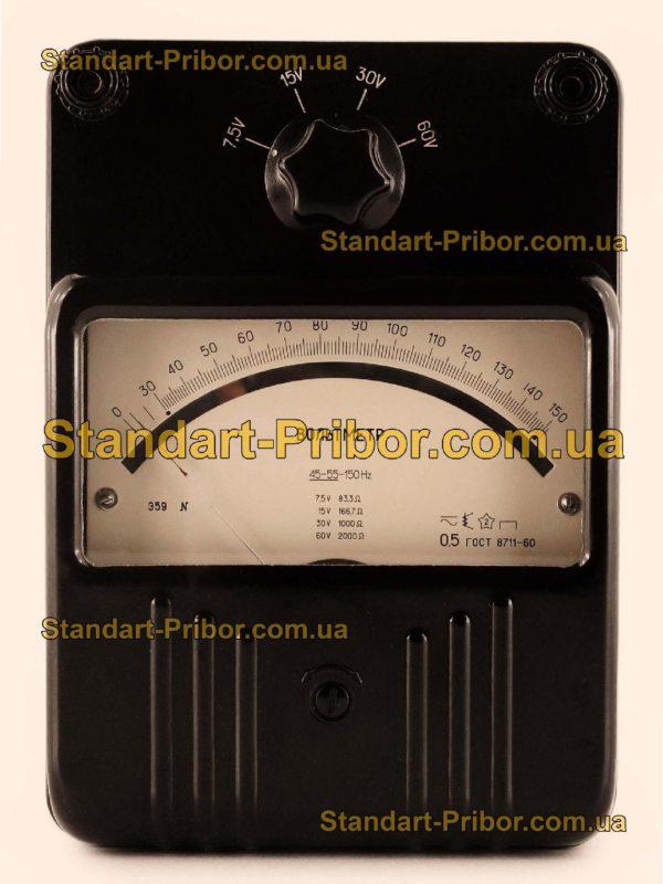 Э59/1 амперметр, вольтметр - изображение 2