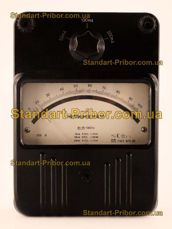 Э59/1 амперметр, вольтметр - фотография 4