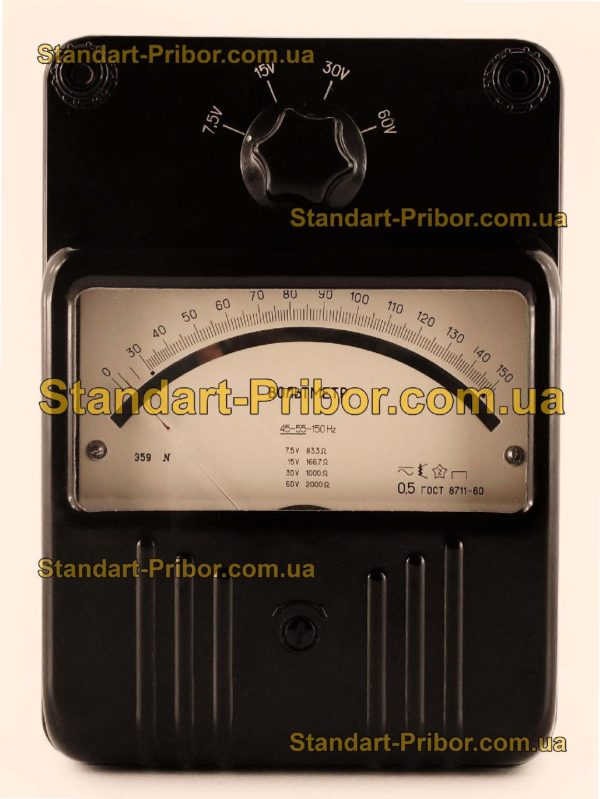 Э59/2 амперметр, вольтметр - изображение 2