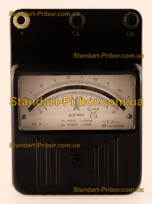 Э59/2 амперметр, вольтметр - фото 3