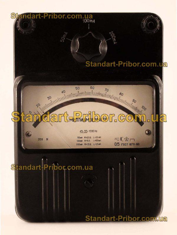 Э59/2 амперметр, вольтметр - фотография 4