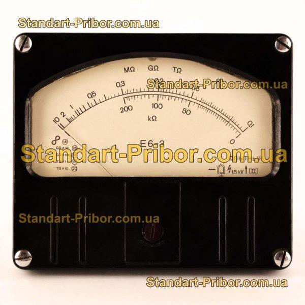 Е6-3 измеритель сопротивления - изображение 2