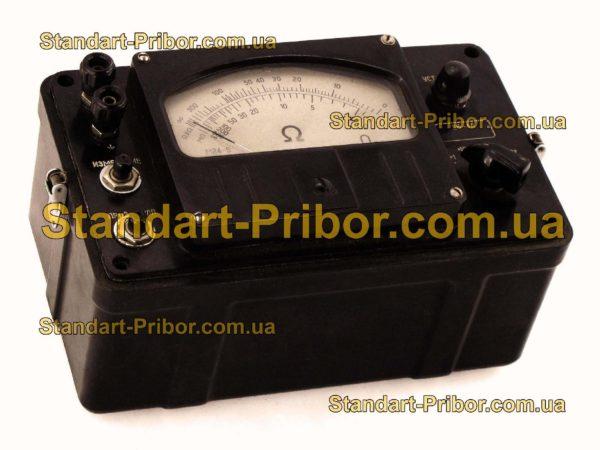 Е6-4А измеритель сопротивления - фотография 1