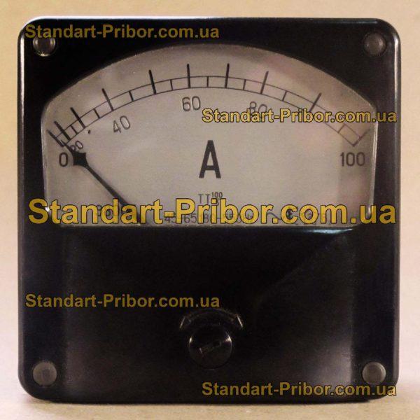 Э8005 амперметр, вольтметр - изображение 2