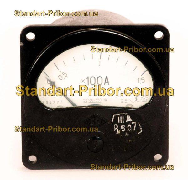 Э8019 амперметр, вольтметр - фотография 1