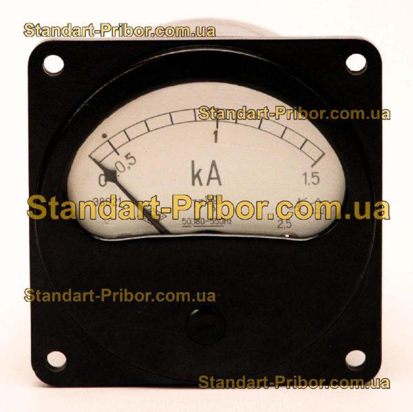 Э8021 амперметр, вольтметр - фотография 1