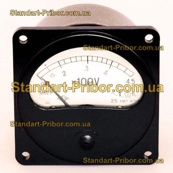 Э8023 вольтметр - фотография 1